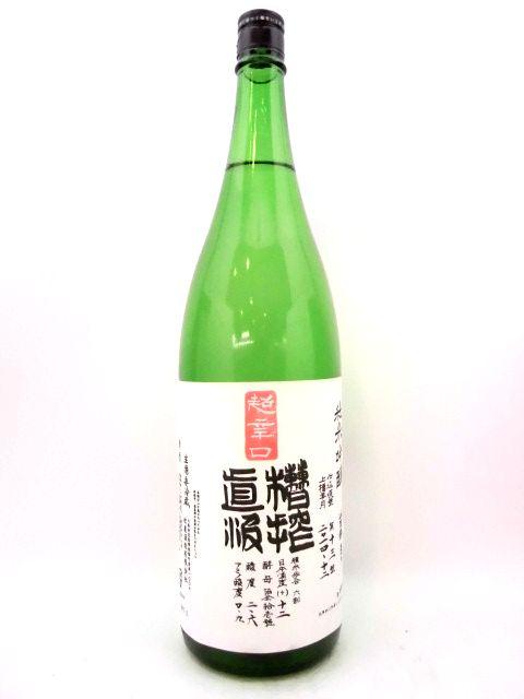 秋鹿 純米吟醸 超辛口 槽搾直汲 1800ml