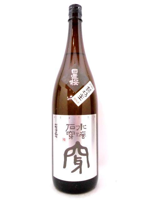 日置桜 純米 穿 銀坊主 1800ml