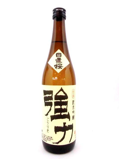 日置桜 純米吟醸 伝承強力 9号酵母 720ml