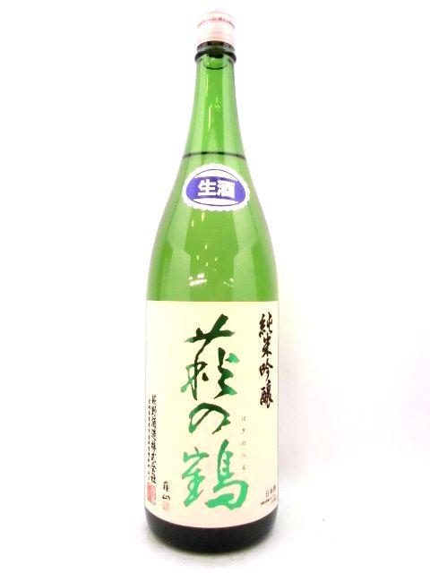 萩の鶴 純米吟醸生原酒 1800ml