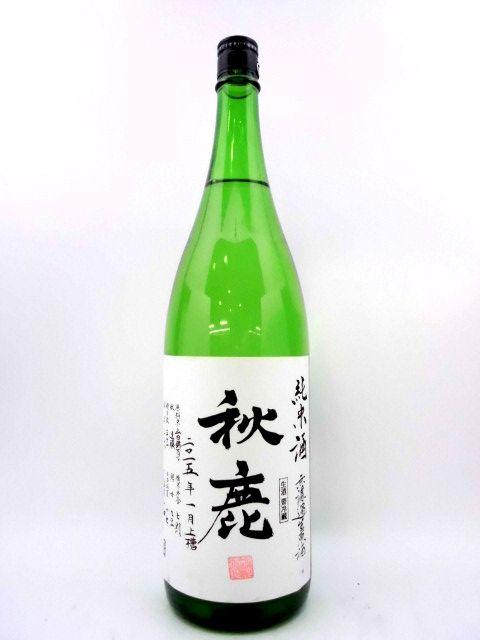 秋鹿 純米無濾過生原酒 1800ml
