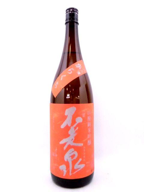 不老泉 山廃純米吟醸 からくち 1800ml