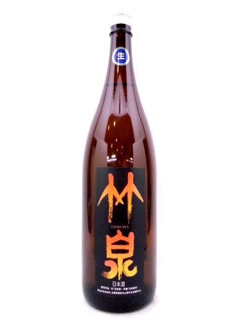 竹泉 純米吟醸生酒 雄町 1800ml