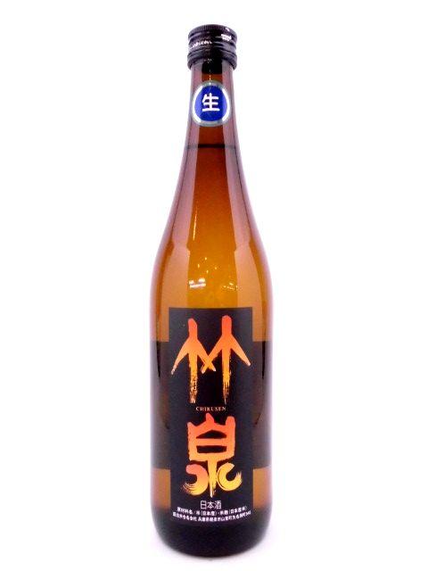 竹泉 純米吟醸生酒 雄町 720ml