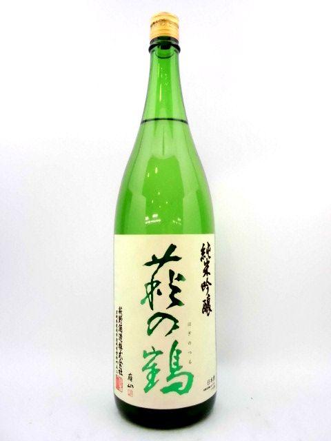 萩の鶴 純米吟醸 1800ml