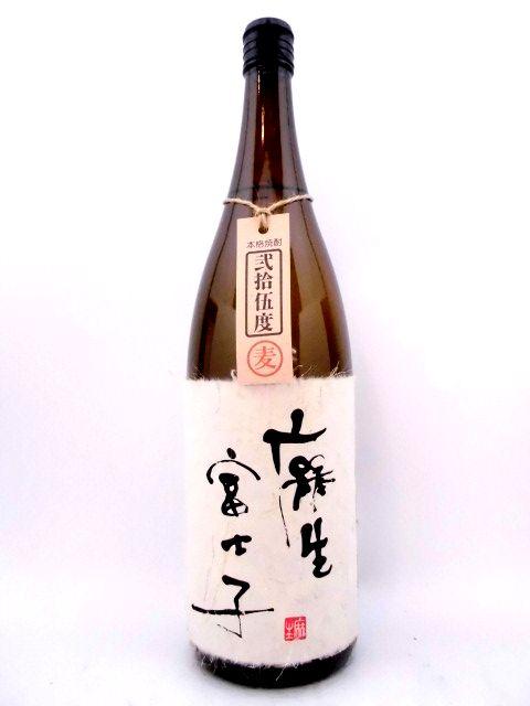 麻生富士子 【麦】 1800ml