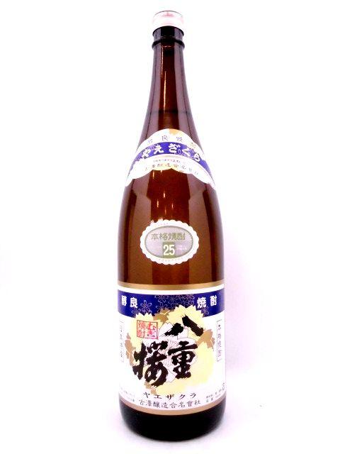 八重桜 【麦】 1800ml