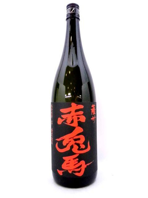 薩州 赤兎馬 【芋】 1800ml
