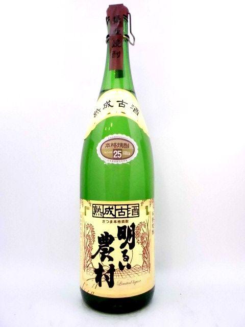 明るい農村 熟成古酒 【芋】 1800ml
