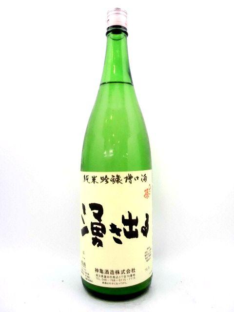 ひこ孫 純米吟醸槽口酒 「湧き出る」 1800ml