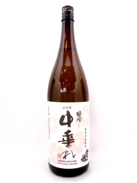 辨天娘 槽搾り中垂れ 純米生原酒 強力 7番娘 1800ml