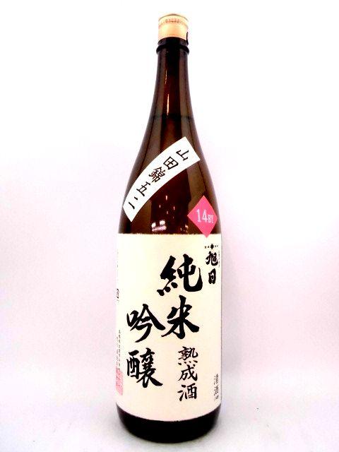 十旭日 純米吟醸原酒 山田錦52 14BY 1800ml