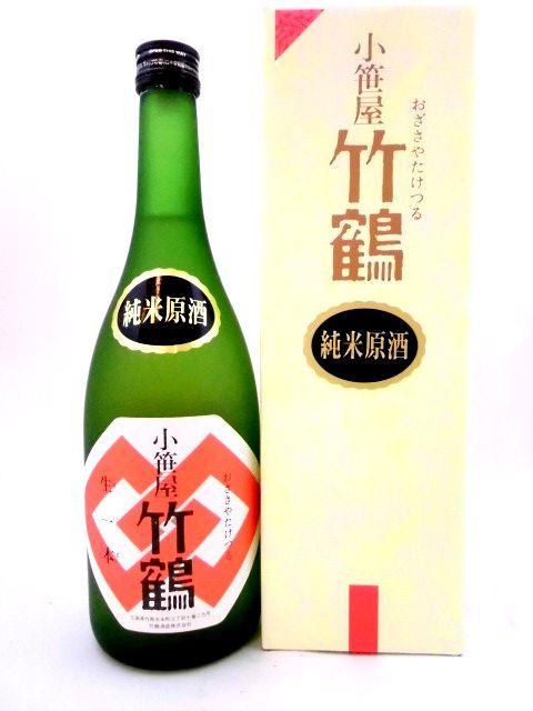 小笹屋竹鶴 生もと・山廃純米原酒 番外編 720ml