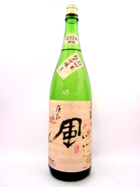 瑞冠 いい風・花 純米吟醸 雄町 1800ml