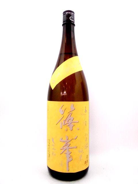 篠峯 遊々 純米無濾過生酒 1800ml