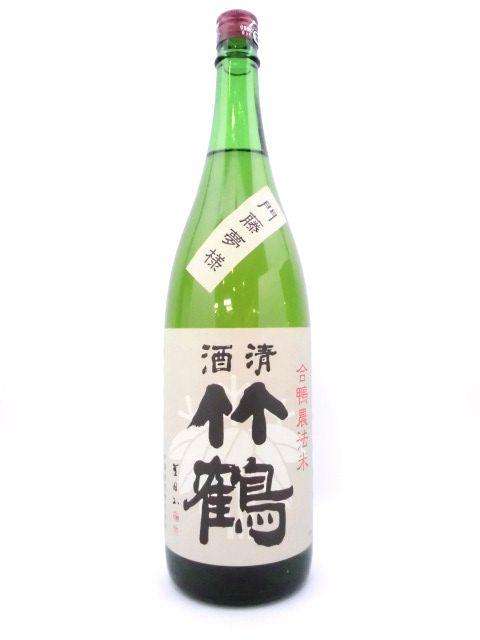 清酒竹鶴 合鴨農法純米 門藤夢様 1800ml