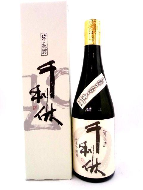 千利休 純米吟醸生酒 720ml