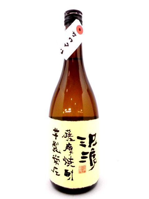 沢渡 【芋】 720ml