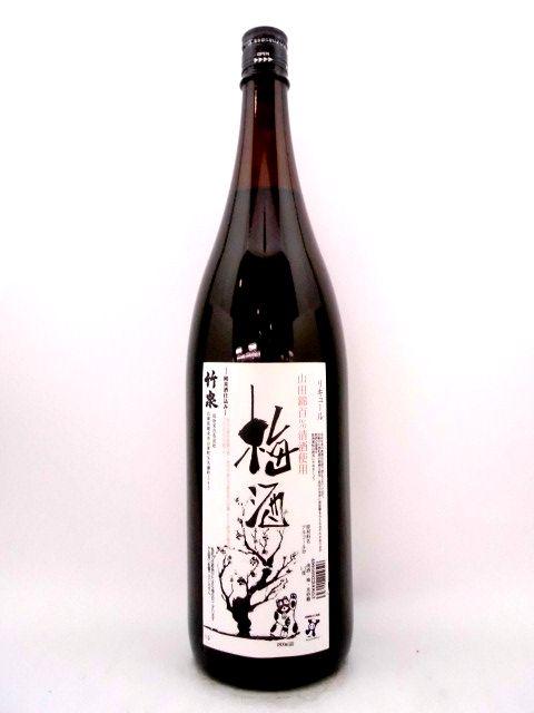 竹泉 純米酒仕込み 梅酒 1800ml