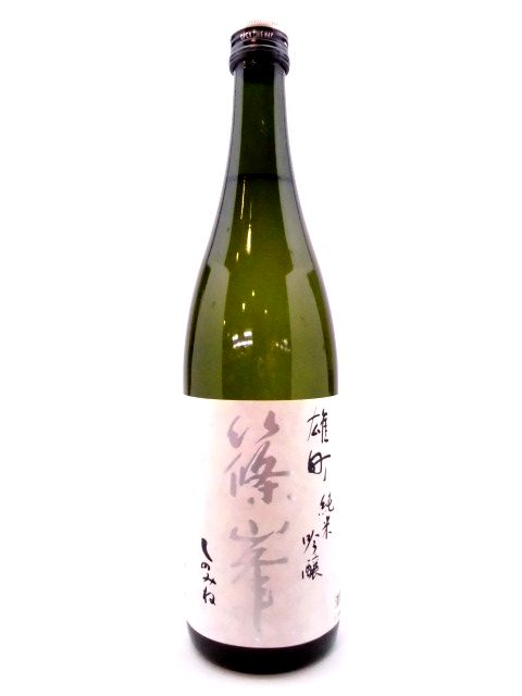 篠峯 純米吟醸 銀 720ml