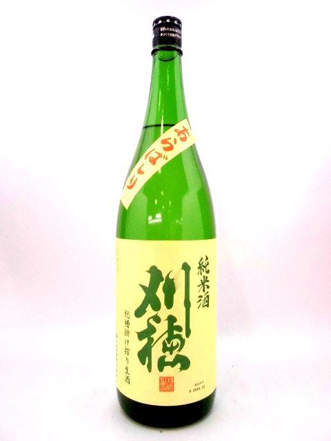 刈穂 純米生酒あらばしり 1800ml