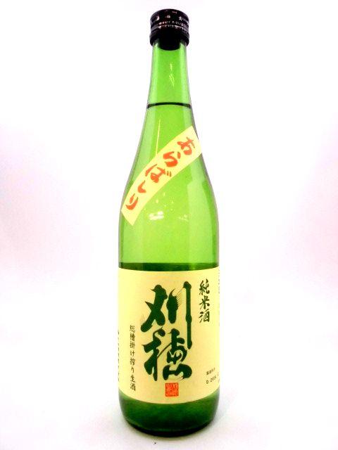 刈穂 純米生酒あらばしり 720ml