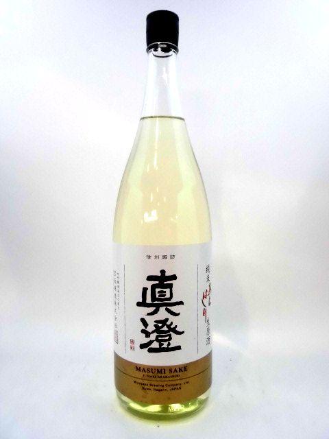 真澄 純米あらばしり生原酒 1800ml