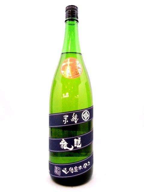 睡龍 純米 平成十五年醸造 1800ml