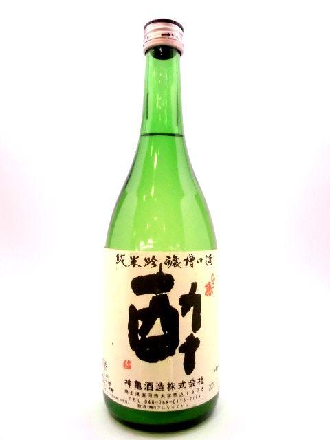 ひこ孫 槽口酒 酔 純米吟醸生原酒 720ml