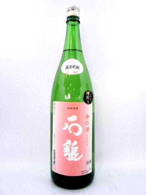 石鎚 純米吟醸 春の酒 1800ml