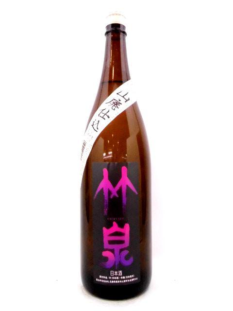 竹泉 山廃純米生酒 五百万石 ヨリタ米 1800ml
