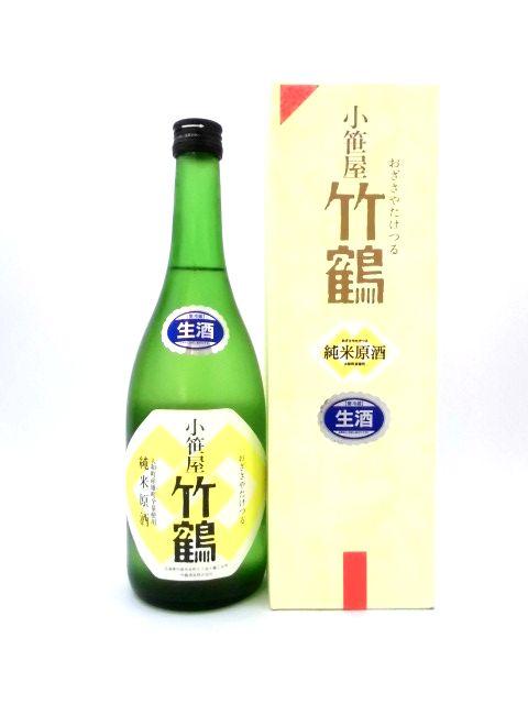 小笹屋竹鶴 大和雄町 純米無濾過生原酒 720ml
