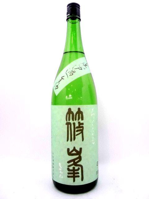篠峯 ろくまる山田錦 純米吟醸無濾過生原酒 1800ml