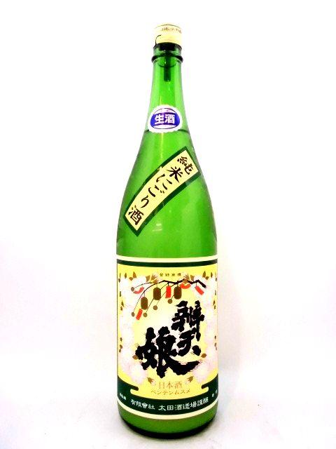 辨天娘 純米にごり生酒 強力 9番娘 28BY 1800ml