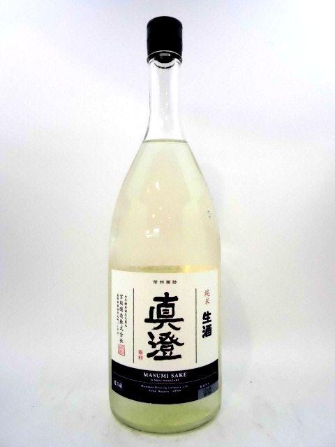 真澄 純米生酒 1500ml