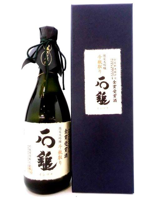 石鎚 大吟醸斗瓶取り 金賞受賞酒 720ml