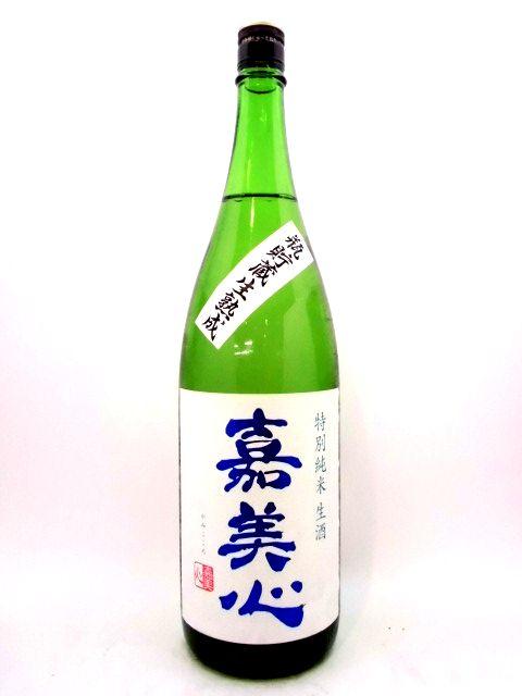 嘉美心 特別純米 瓶囲い生熟成 1800ml