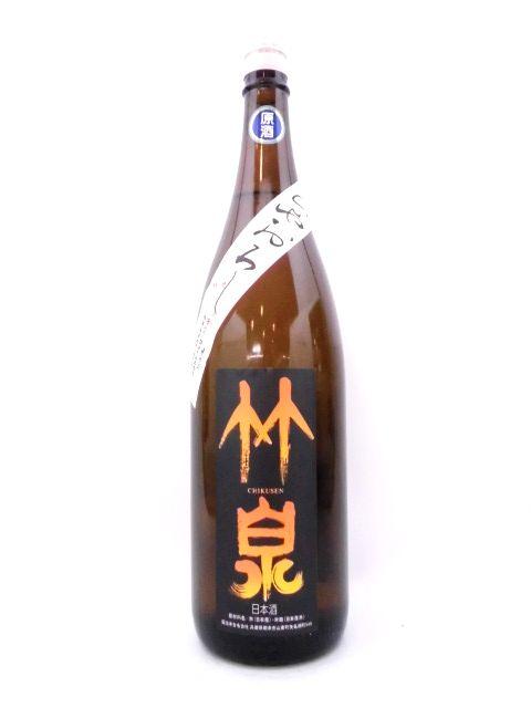 竹泉 純米吟醸 雄町 ひやおろし 1800ml