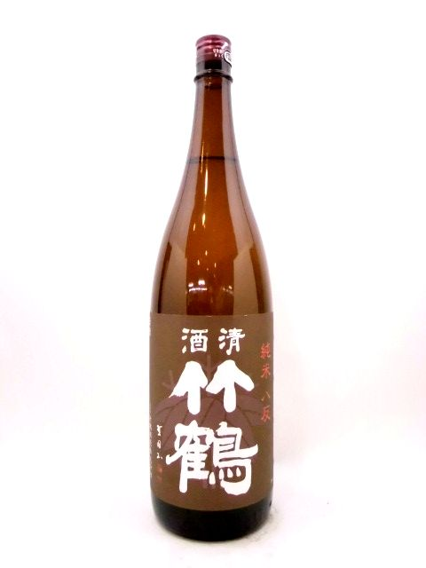 清酒竹鶴 八反 純米 1800ml
