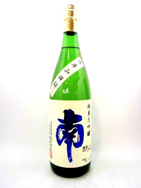 南 純米大吟醸 山田錦 1800ml