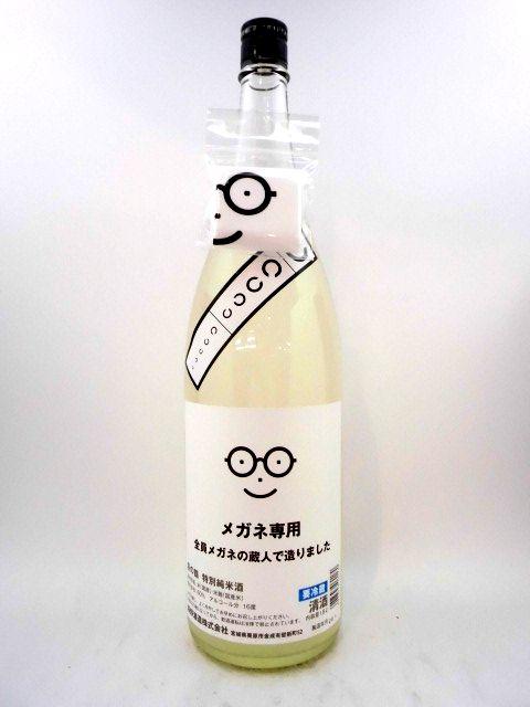 萩の鶴 メガネ専用 特別純米うすにごり 1800ml