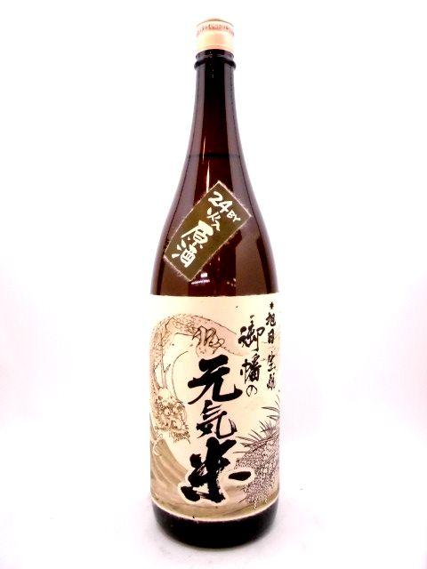 十旭日 生もと純米原酒 御幡の元気米 24BY 1800ml