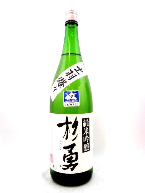杉勇 純米吟醸 出羽燦々 1800ml