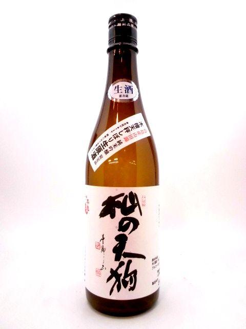 杣の天狗 純米吟醸うすにごり 720ml