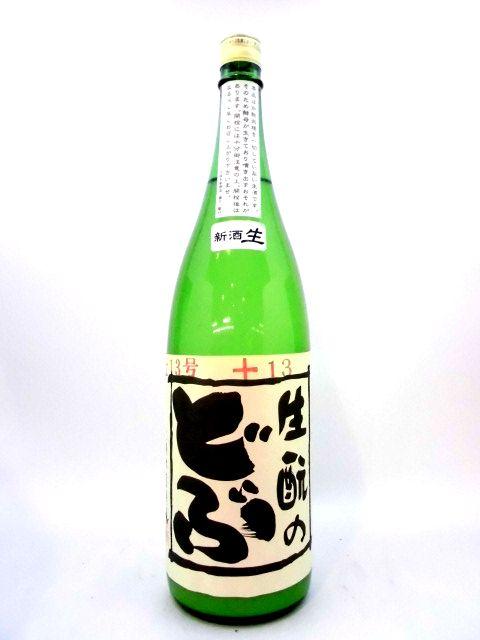 生もとのどぶ 加水生酒 1800ml