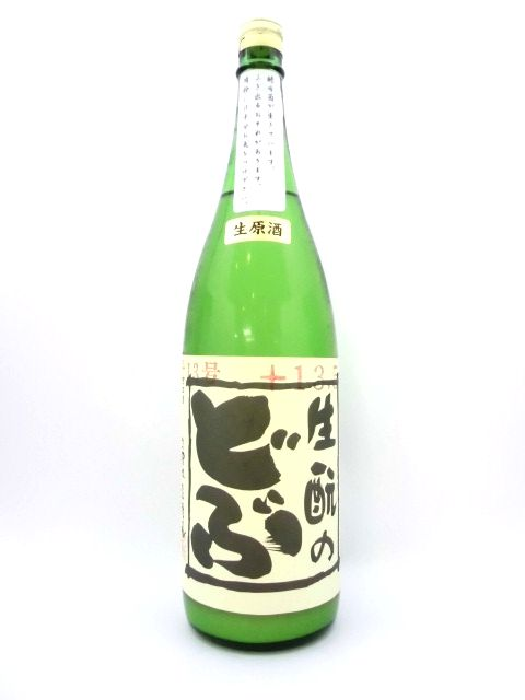 生もとのどぶ 生原酒 1800ml