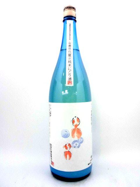 美冨久 山廃仕込 夏の純米にごり酒 1800ml