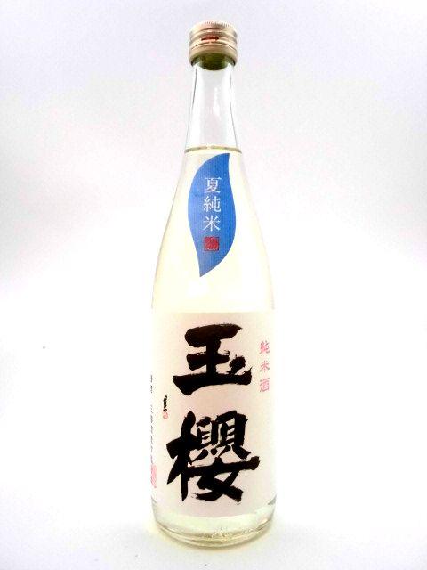 玉櫻 夏純米 720ml