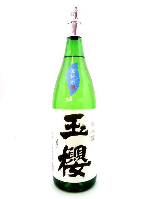 玉櫻 夏純米 1800ml