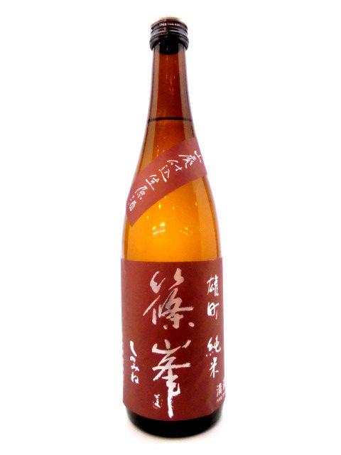篠峯 雄町 山廃純米生原酒 720ml